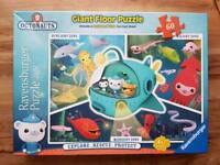 Octonauts Giant Floor Puzzle BRAND NEW