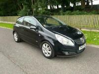 Vauxhall Corsa 1.4i Design, One Years MOT, Only 65,000 Miles, Leather Trim Interior