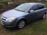 2007 57reg Astra 1.6 Design 16v History MOT 5 Door Alloys Leather CD Air-Con Privacy Glass £1395
