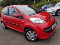 Peugeot 107 1.0 12v Urban 2-Tronic +MOT JULY 17++JUST SERVICED+IDEAL FIRST AUTO+6 MONTH WARRANTY INC