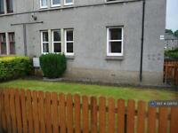 2 bedroom flat in Linden Avenue, Stirling, FK7 (2 bed)
