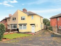 2 bedroom house in Woodland Avenue, Brierley Hill , DY5 (2 bed) (#1200431)