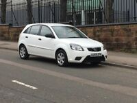 2009 Kia Rio 1.4 5 Door Hatchback, Long MOT, Immaculate Condition, Must See!