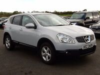 2008 nissan quashqai 1.5 dci motd july 2017 tidy example rare colour 1st to view will buy
