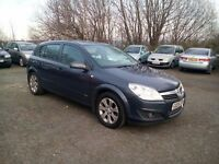 2008 Vauxhall Astra 1.7 Cdti Breeze Full New Mot Brilliant Drives Hpi Clear Cheap To Run