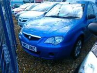 proton GEN 2 only 22.000 miles