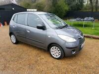 Hyundai i10 classic 1.2cc fsh 1 owner from new cheap car Kent
