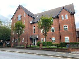 2 bedroom flat in New Copper Moss, Altrincham, WA15 (2 bed) (#1105343)