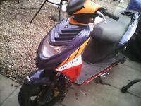 Cpi oliver 50 cc spares or repair