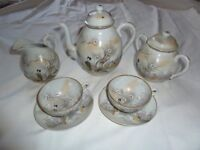 Tea set, Japanese lustre china