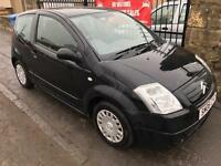 CITREON C2 1.1 DESIGN (2006) , MOT 21/10/17, WARRANTY £995