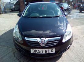 Vauxhall Corsa petrol 1.2 for sale