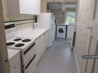 4 bedroom house in Dovercourt Road, Bristol, BS7 (4 bed) (#968596)