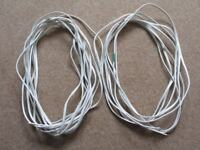 15M Vintage QED Speaker Cable (not QED 69). 2 lengths, 8.8M and 6.2M. A good basic speaker cable.