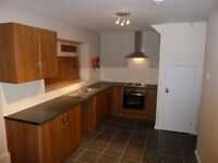 4 BEDROOM HOUSE IN KENTON AVAILABLE FROM 31/10/16 - £695pcm - DSS WELCOME