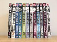 Death Note Volumes 1-12 COMPLETE