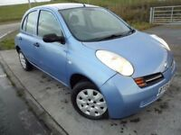 NISSAN MICRA 1.2 S 5d AUTO 80 BHP 6 Month RAC Parts & Labour Warranty