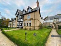 2 bedroom flat in Park Avenue, Roundhay, Leeds, LS8 (2 bed) (#774490)
