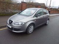 SEAT ALTEA 1.6 REFERENCE MOTD AUG2017 NEW CONDITION