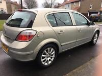REDUCED Vauxhall astra 1.4 REDUCED