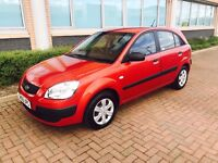 Kia Rio 1.4 Zapp in excellent condition low mileage full service history long mot till October