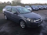 DIESEL 2007 VAUXHALL ASTRA DESIGN DIESEL 1700 cc ENGINE IN CLEAN CONDUTION HALF LEATHER ALLOYS CD