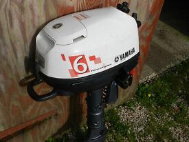Boat Engine, Yamaha Marine Outboard Motor, 6 HP 4 Stroke, Had Very Little Use