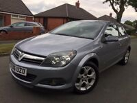 06 plate- vauxhall astra 1.6 petrol - 5 months mot - 3 Door - nice alloy wheels - new exhaust fitted