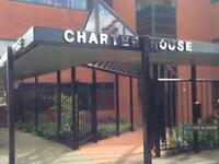 2 bedroom flat in Charter House, Milton Keynes, MK9 (2 bed)