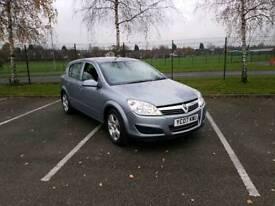Vauxhall Astra Energy 1.6