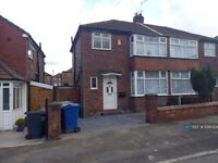 3 bedroom house in Downham Crescent, Prestwich, Manchester, M25 (3 bed) (#1095424)