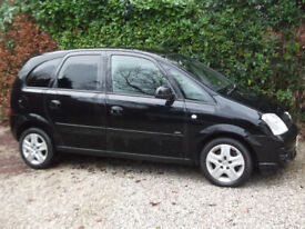 2009 (59) VAUXHALL MERIVA 1.4 ACTIVE 5DR LOOKED AFTER LONG MOT