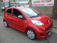Just in,Peugeot 107 Urban,998 cc 5 door hatchback,runs and drives well,great mpg,cheap insurance/tax