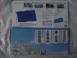 Selling My Collection of Hong Kong First Day Covers, Lot # 4