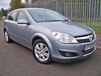 2008 (58) Vauxhall Astra Design - FSH, 12 Month MOT & 3 Months Warranty