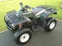 NEW FORCE QUAD BIKE COUNTRYMAN 150CC MINT LIKE NEW £1000 NO OFFERS TRACTOR MOTOR BIKE