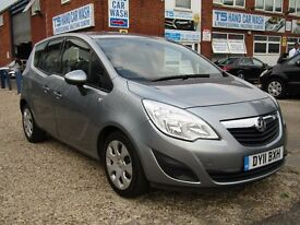 Vauxhall Meriva 1.4 i 16v Exclusiv 5dr (a/c) 1 PREVIOUS OWNER, FSH