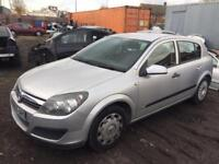 BREAKING ASTRA CAR PARTS SPARES SILVER