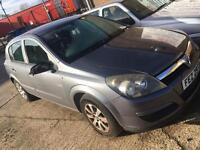 Vauxhall Astra H mk5 breaking for spares all parts available