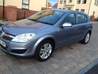 2008(57) VAUXHALL ASTRA 1.4PETROL SILVER WITH MOT 12 MONTHS
