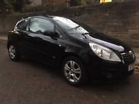 VAUXHALL CORSA 1.2, 2007, LONG MOT, GREAT CONDITION!