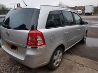 VAUXHALL ZAFIRA B /MK 2 DRIVERS FRONT DOOR IN SILVER RING FOR MORE INFO 2008