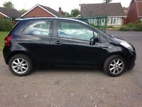 Toyota Yaris SR 1.4 ( diesel, high spec )