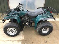 Yamaha BIG BEAR 350 ATV Farm Quad Bike 350cc