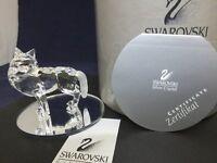 Swarovski Crystal Wolf Retired 207 549 / 207549 / 7550 000 002 MINT Boxed COA