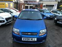 Chevrolet kalos 1.4 petrol five door hatchback