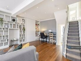 5 bedroom house in Gilstead Road, London, SW6 (5 bed) (#1109239)