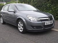 WANTED VAUXHALL ASTRA, 2005 ONWARDS.