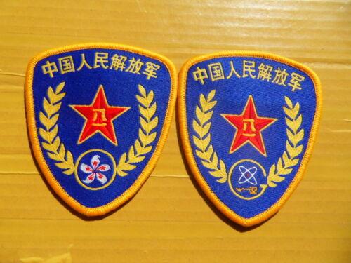 China PLA Garrison in Hong Kong Patch,Full set of 2 Pcs