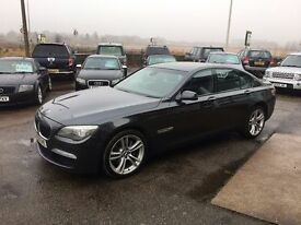 BMW 740d M-SPORT DIESEL - FINANCE AVAILABLE